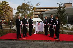 広島大学創立60周年記念の植樹式