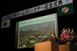 浅原学長による広島大学の近況報告