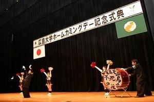 広島大学応援団応援部&チアリーディング部(フェニックス)による演技