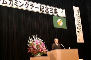 JICA(独立行政法人国際協力機構)前国連特命全権大使 大島 賢三氏による記念講演