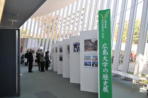 文書館による「広島大学の歴史」パネル展