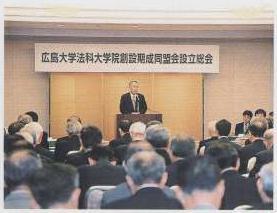 法科大学院創設期成同盟会設立総会(2002.07.19.)