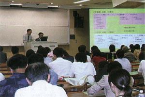 入試説明会(2003.06.11.)