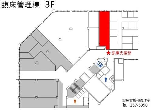 臨床管理棟3階フロア図