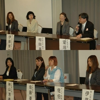 安川先生の司会によるパネル討論