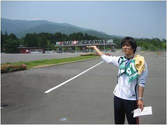 修了生(トヨタ自動車株式会社・男性)