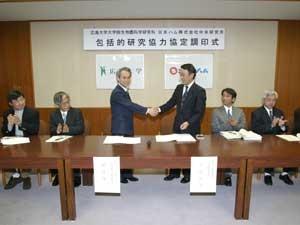 日本ハム株式会社中央研究所との包括的協定の様子