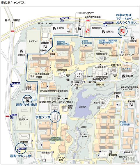 グローバルキャリアデザインセンター周辺図