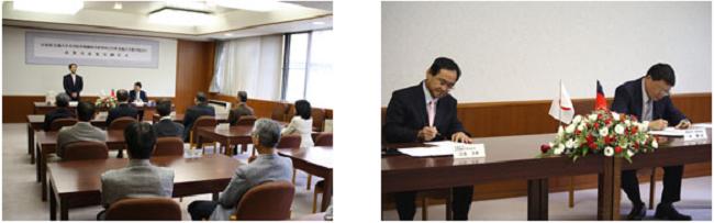 左:調印式 右:協定書にサイン