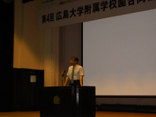 附属学校園合同研究フォーラム実行委員長による開会挨拶