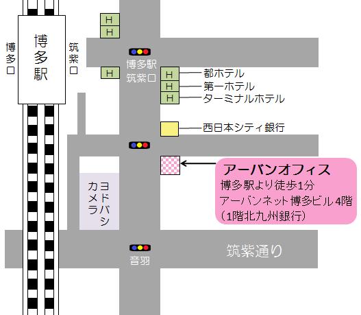 広島大学 高大接続・入学センター福岡オフィスMAP