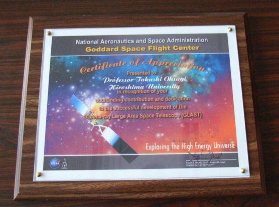 GLAST開発貢献に対する大杉センター長へのNASAゴダード宇宙飛行センターからの感謝状