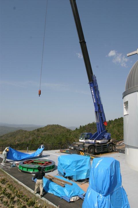 望遠鏡パーツ
