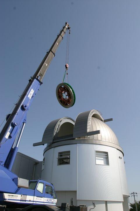 望遠鏡ベース部1