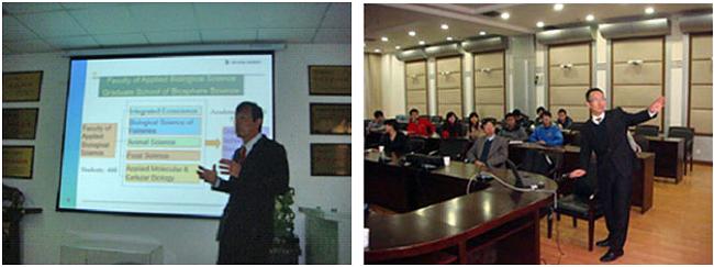 動物科学学院、食品科学工程学院での学生へのセミナー