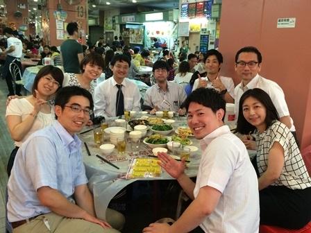 Hong Kong summer school