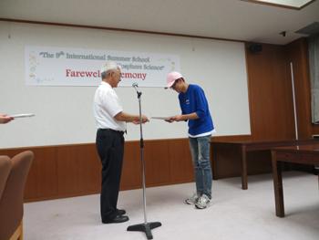 第9回国際サマースクール