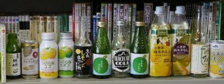 写真:柑橘、レモン商品
