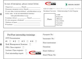 G.ecbo card-sample