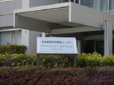 高等教育研究开发中心