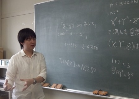 写真:風呂川さん