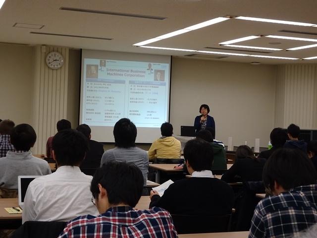日本IBM 片岡氏の講演の様子