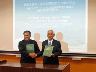タイ王国コンケン大学農学部と部局間交流協定を締結
