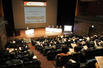 広島大学マスターズ創立10周年シンポジウムを開催しました ...