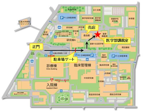 広島大学霞キャンパス 会場マップ