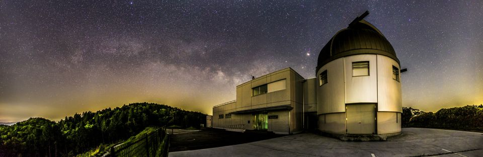 Higashi-Hiorshima Observatory in night