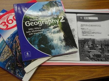 写真:海外の地理の教科書