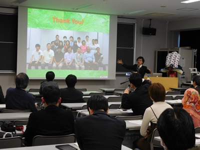 山田隆教授最終講義