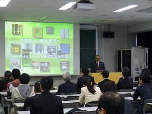 吉川先生最終講義
