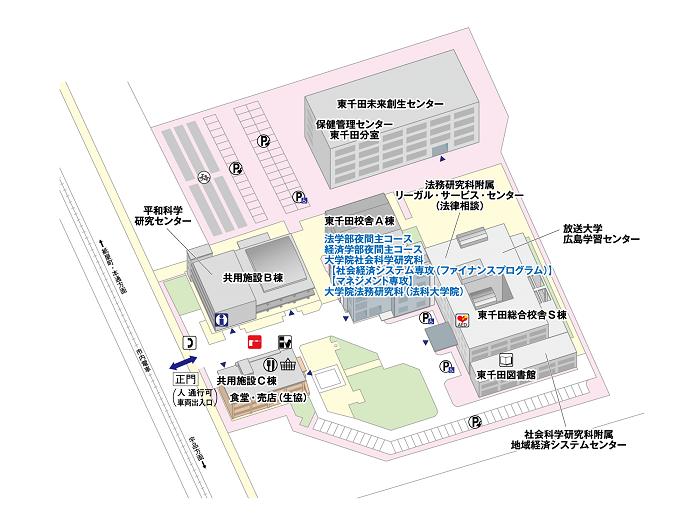 東千田キャンパスマップ