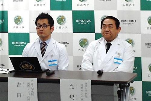 From right, Director Koshima, Assistant Prof. Yoshida