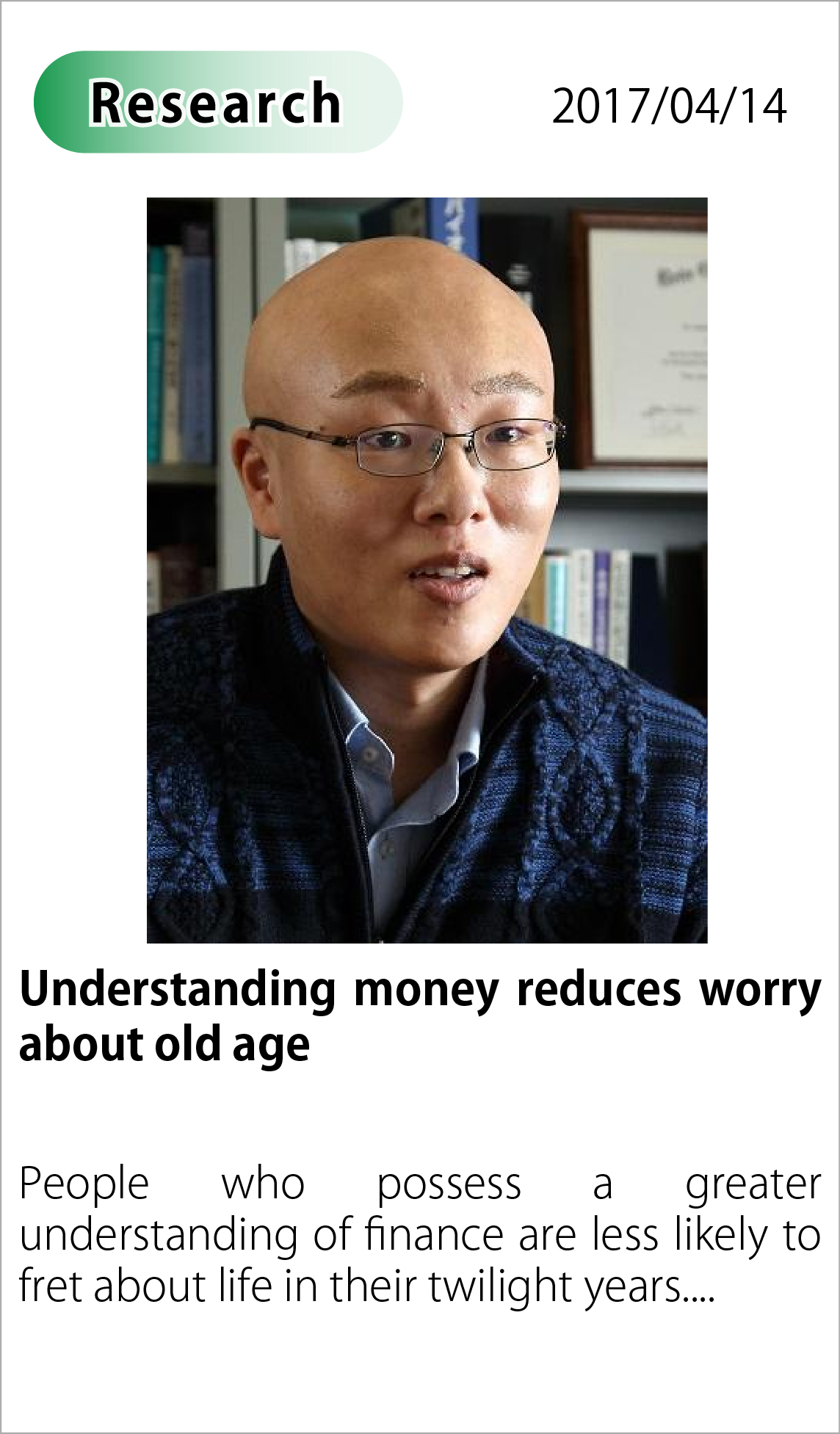 Understanding money reduces worry about old age