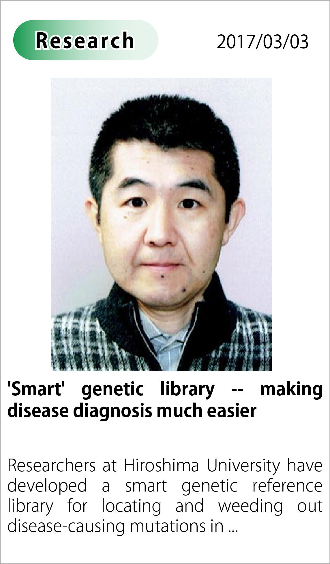 'Smart' genetic library -- making disease diagnosis much easier