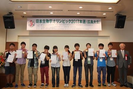浅島国際生物学オリンピック委員会委員長と金賞受賞者10人