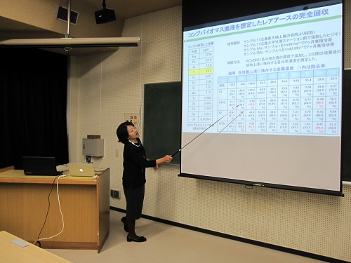 岡村 好子准教授