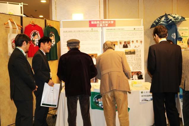 広島大学と福島県立医科大学のブース