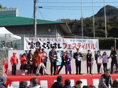 倉橋フェスティバル・ステージで留学生の企画を紹介