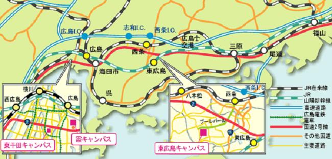 生物圏科学研究科(東広島キャンパス)へのアクセスマップ