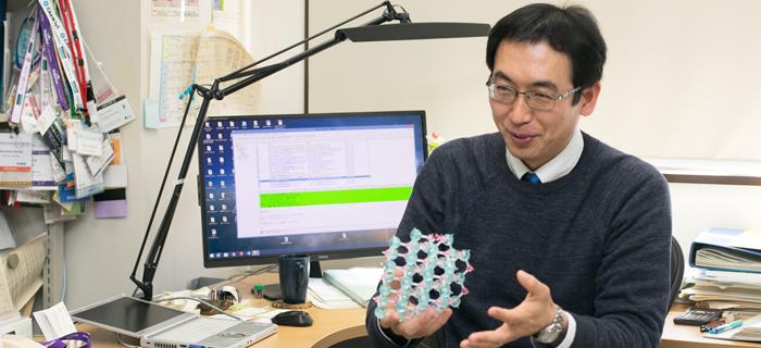 Associate Professor Shin-ichiro Kuroki