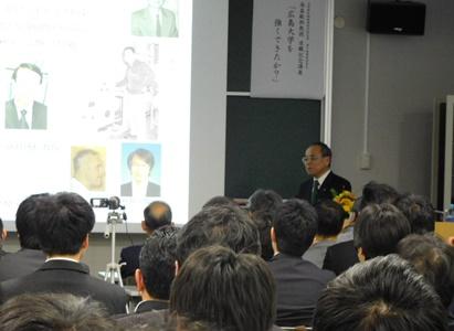 高畠先生最終講義