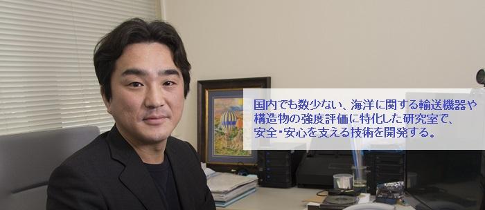 田中 智行准教授にインタビュー!