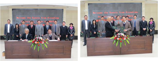 協定調印式(前列右:Yao Junhu 動物科技学院長)