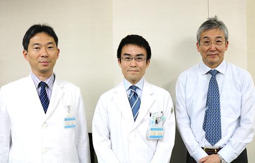 左から、米田診療科長、一町助教、木内病院長